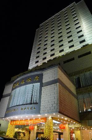 Weilong Hotel: 酒店外观