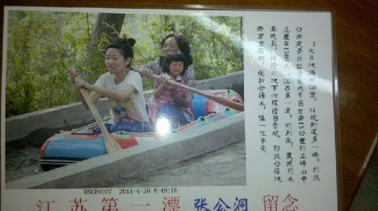 Zhanggong Cave : 和外甥女&阿姨在漂流