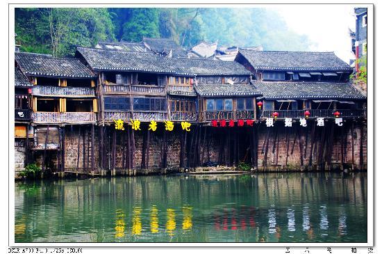 Xiaoyaoju Inn