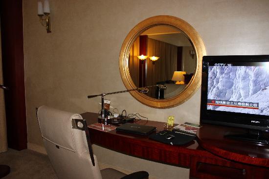Wuxi Platinum Hanjue Hotel: 工作台