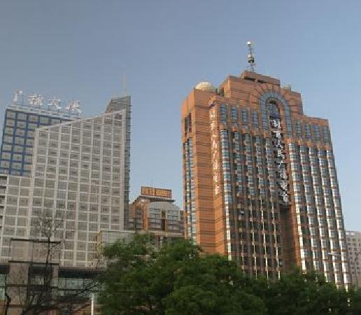 BeiJing Broadcasting Tower Hotel: 酒店外观