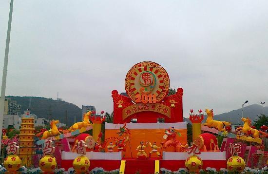 Fujian, China: 福建福州两马闹元宵