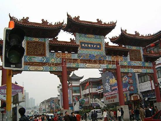 Suzhou Chenghuang Temple