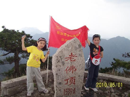 Wanfo Mountain: 2010-5-1万佛山 111