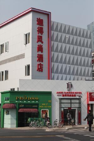 Jiade Fashion Hotel (Hangzhou Huanglong)