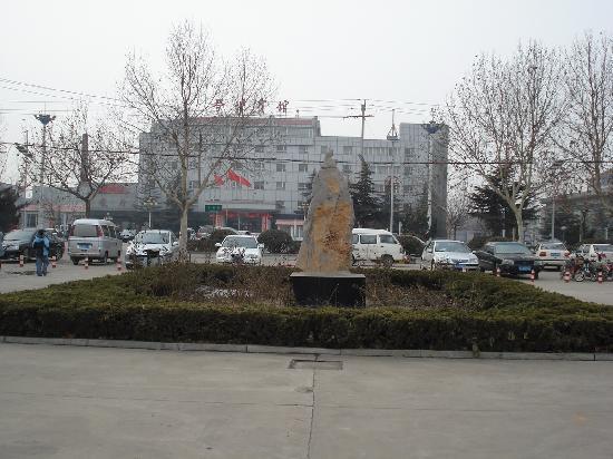 Jinzhou Hotel