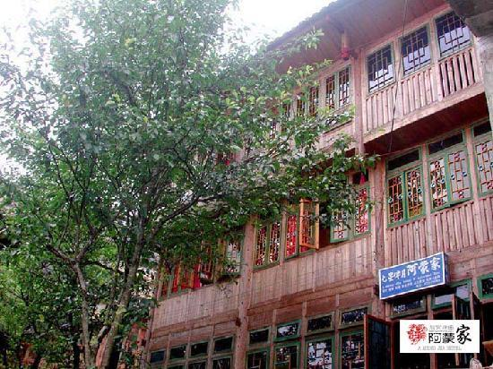 Longji Ameng Inn