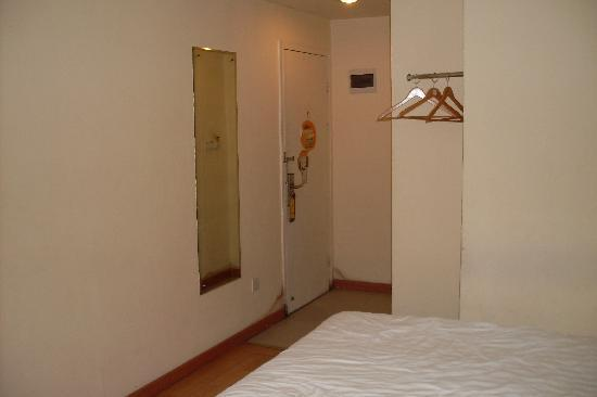 Photo of 7 Days Inn (Wuhan Hankou Jiangtan)
