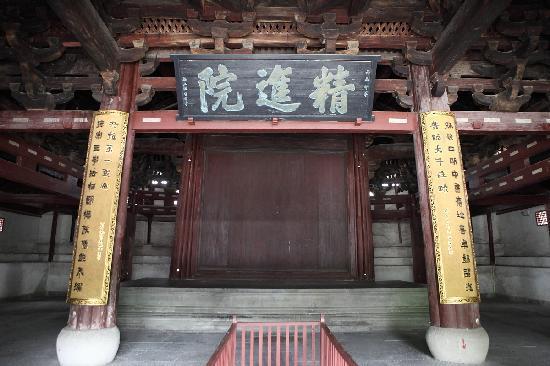 Baoguo Temple: _MG_4957