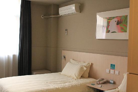 Jinjiang Inn Changzhou Olympic Centre: 两张床,一大一小