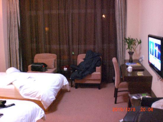 Feilong International Business Hotel: 酒店设施齐全