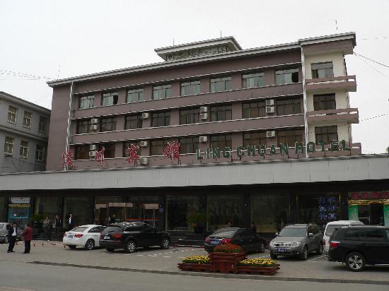 Lingchuan Hotel