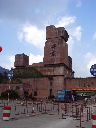 Shaoguan Danxia Mountain Sex Culture Museum