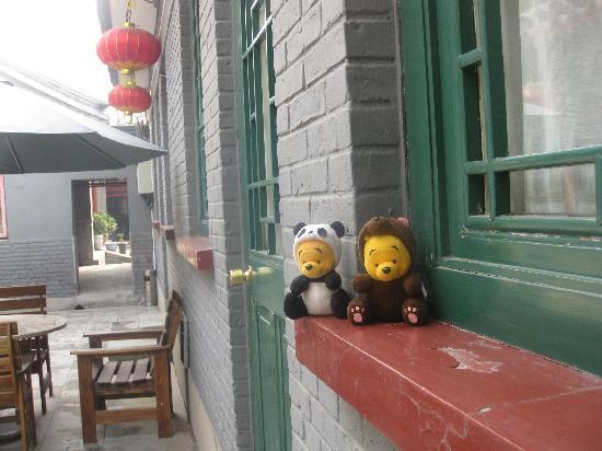 Beijing Sihe Courtyard Hotel : 201104 841