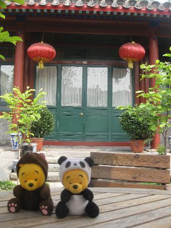 Beijing Sihe Courtyard Hotel : 201104 844