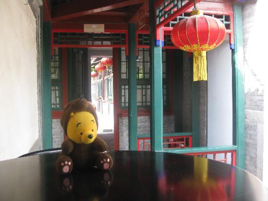 Beijing Sihe Courtyard Hotel : 201104 851