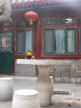 Beijing Sihe Courtyard Hotel : 201104 853