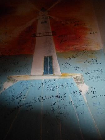 Zai Lu Shang Inn: 听说悍匪是西沙退伍兵。于是这个是一大特色