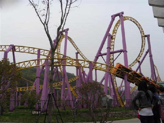 Ningbo HarborLand Park