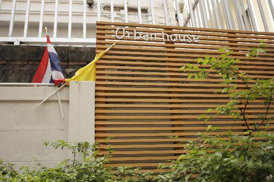 urban house 外观