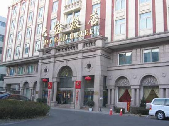 Beijing Dabao Hotel : Img218705361