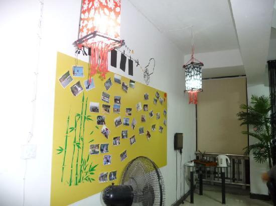 Shengdongshe Youth Hostel