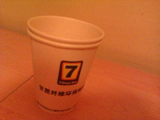 7 Days Inn (Guangzhou Jiangwan): 酒店提供的杯子