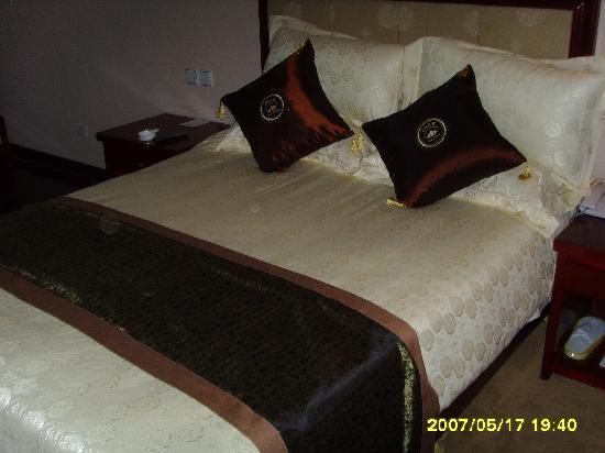 Wufeng Hotel: SSL21278