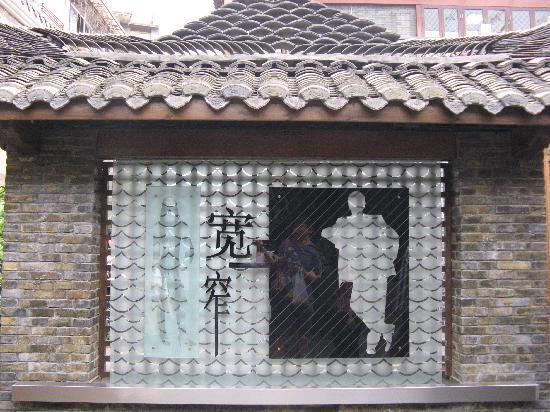 Kuanzhai Ancient Street of Qing Dynasty: IMG_9376