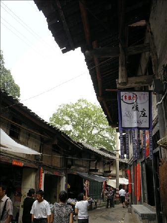 Pianyan Ancient Town: p978132883