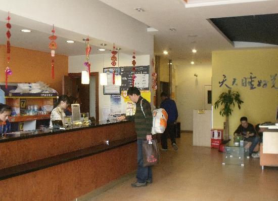 7 Days Inn (Shanghai Wuning Road) : 大堂