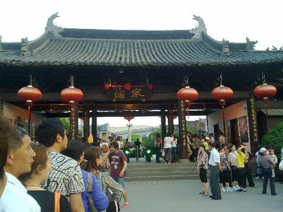 Hangzhou Songcheng : 20110507217