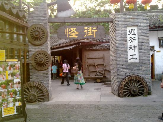 Hangzhou Songcheng : 20110507224