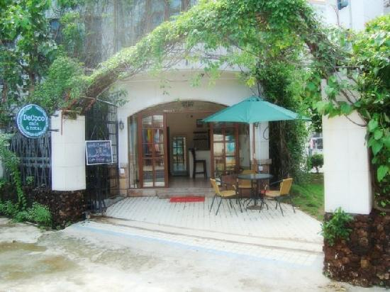 Cardamun Cafe Inn: getlstd_property_photo