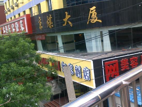 Home Inn Beijing Jiaotong University East Gate: 如家外观