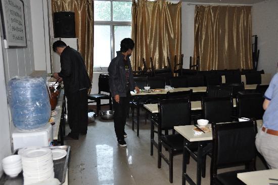 Gangfeng Express Hotel (Zhengzhou Longhai Road)