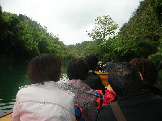 เจียงซู, จีน: (贵阳,旅游1
