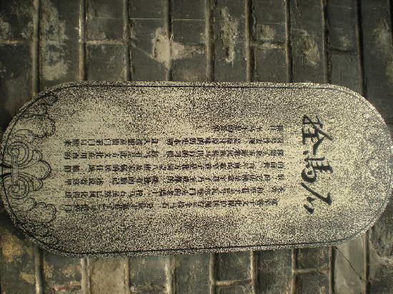Kuanzhai Ancient Street of Qing Dynasty: DSCN4241