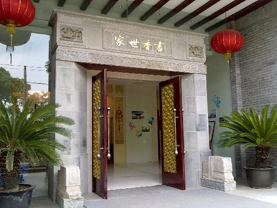 Scholars Hotel (Suzhou New District) : 酒店大厅