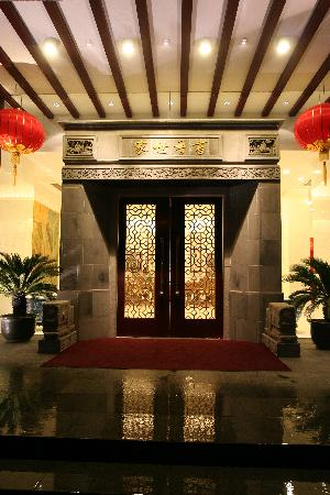 Scholars Hotel (Suzhou New District) : 酒店门厅