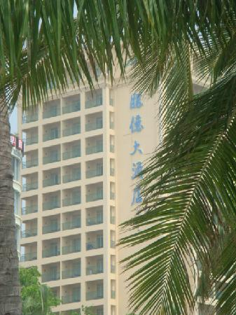 St.Ives Seaview International Hotel: 外观