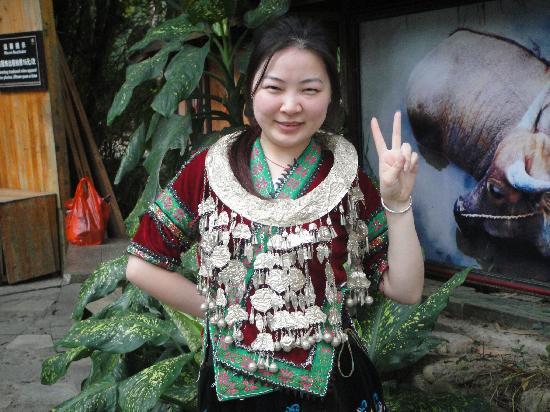 Binlang Ethnic Village: DSC02070