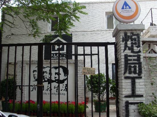 Photo of P.Loft Youth Hostel Beijing