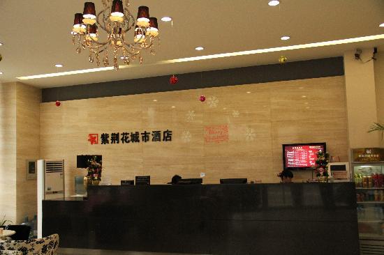Zijinhua City Hotel : 酒店大堂
