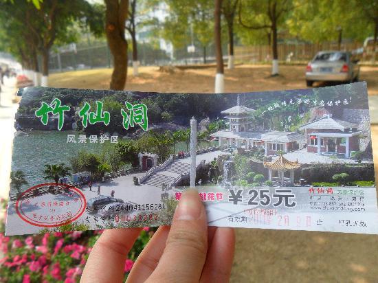 Zhuhai Wanzai Zhuxian Cave: 门票