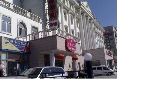 Zhongjun Hotel : 斜对面就是建工学院