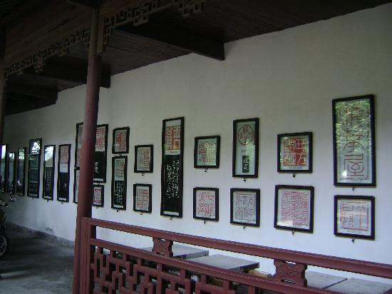 ‪Xiling Seal Art Society‬