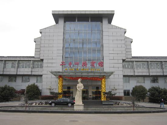 Photo of Twenty Four Bridge Hotel Yangzhou