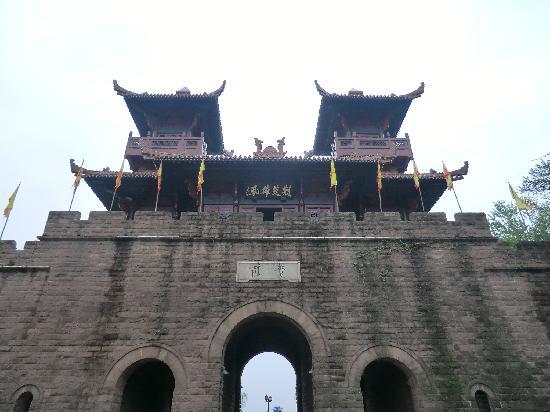 Mo Hill: 楚城门。