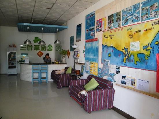 Clover Hostel Dadonghai Jinmao: DSCF1217